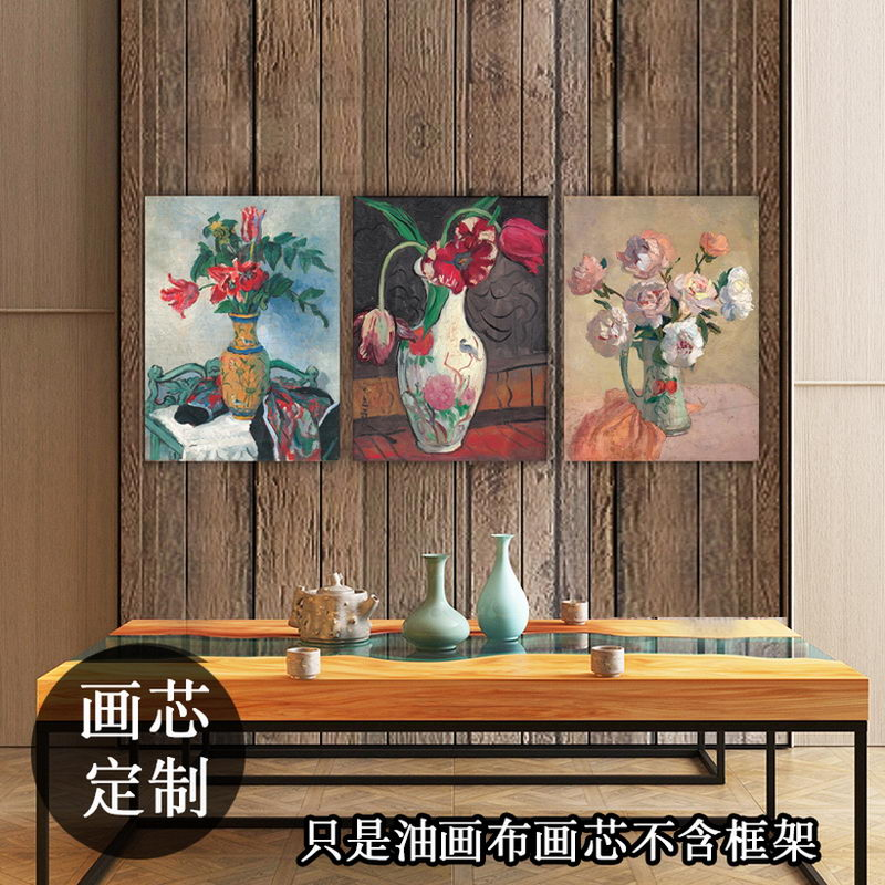 The flower bouquet in the vase of Pan Yuliangs oil painting