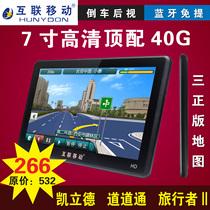 手持机经纬度定位仪导航仪GPS定位器GPS户外手持G138BD集思宝