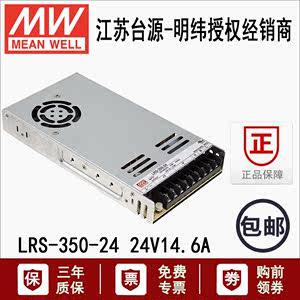 台湾明纬lrs-350-24v薄nes电源