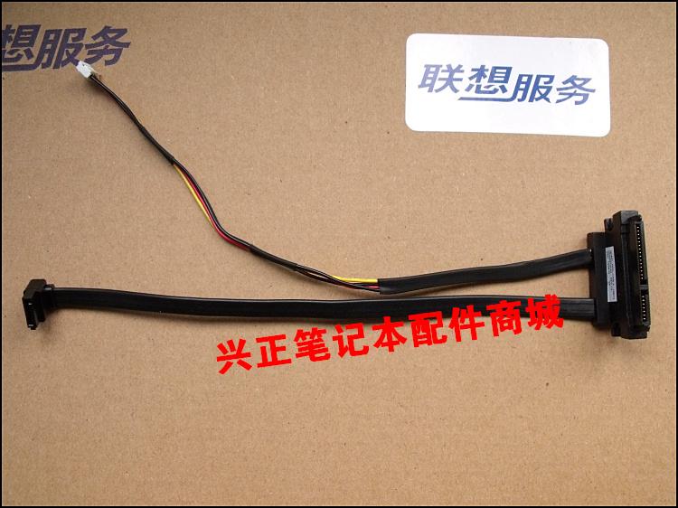 联想一体机b520硬盘线数据线电源线