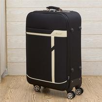 寸男18寸订做卡通图案女旅行箱16定制儿童拉杆箱logo行李箱万向轮