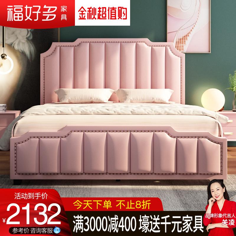 女孩儿童粉色少女学生1.2 /公主床限1000张券