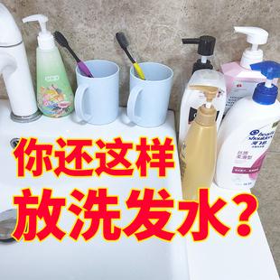 落地卫生间置物架壁挂浴室吹风机洗手间厕所洗衣机马桶架子收纳架