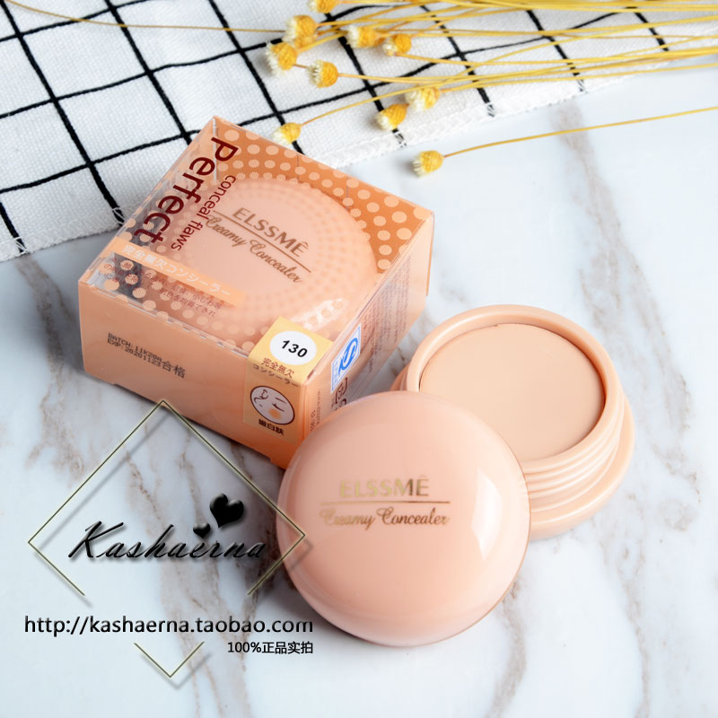 Casa Erna, ELSSME, the perfect silk and flawless concealer, modified skin color invisible pores.