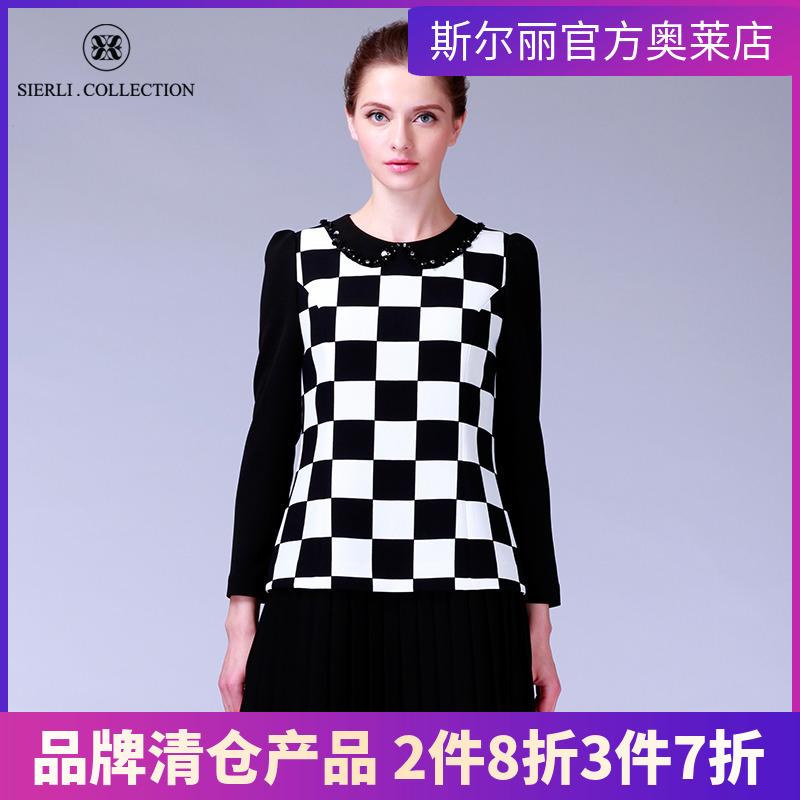 斯尔丽瑟俪正品女秋装中长款领口钉珠黑白格子雪纺连衣裙5A831