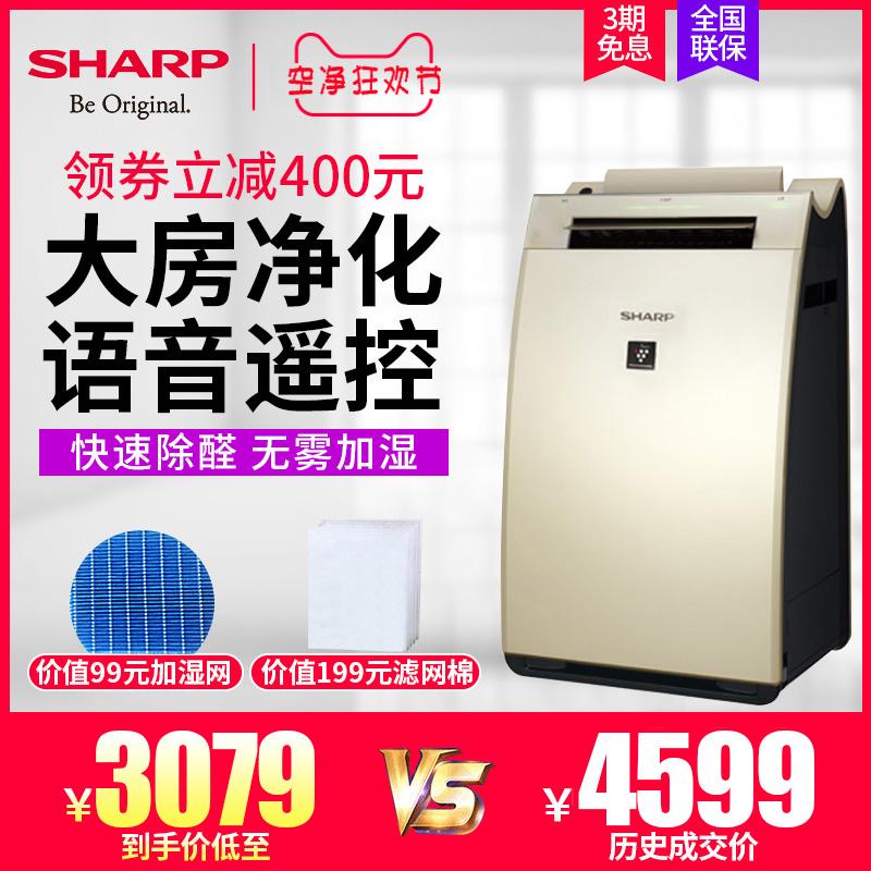 [夏普荣拓专卖店空气净化,氧吧]夏普空气净化器KI-GF70-N除甲月销量1件仅售3079元