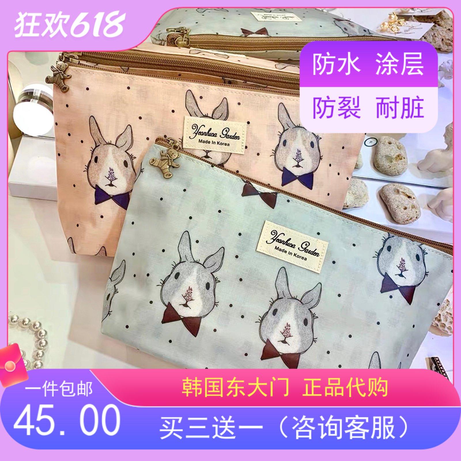 大号兔子防水化妆包】River shop韩国东大门可爱卡通拉链收纳旅行