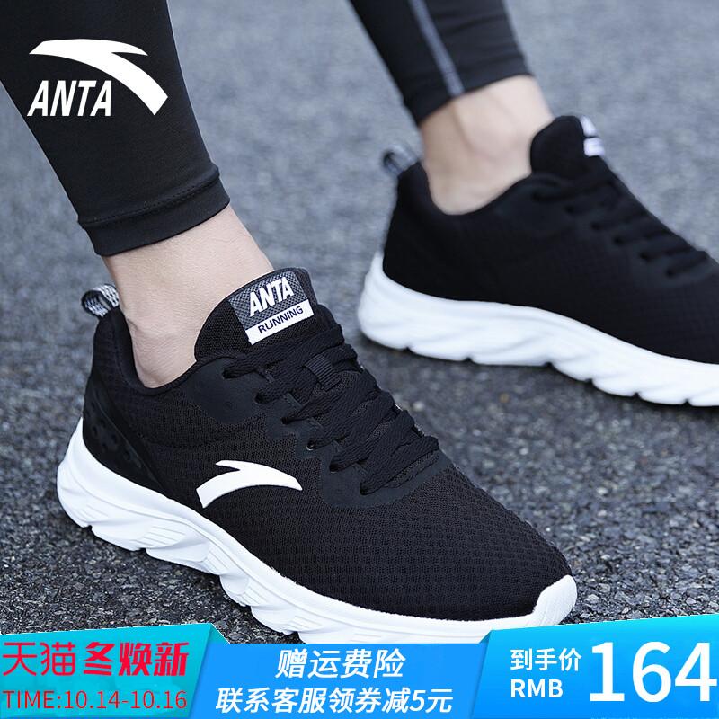 安踏男鞋2019新款秋季透气正品休闲运动鞋子冬季官网旗舰跑步鞋男