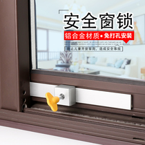Top Valley no punch window lock translation window lock push and pull doors and Windows security lock child protection door anti-theft lock limit device