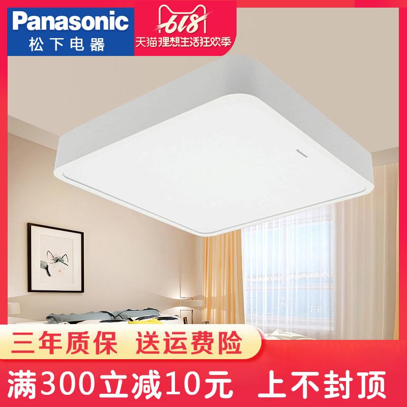 松下方形 灯具松下吸顶灯19W 24W LED客厅灯卧室灯HH-LA1640 1580