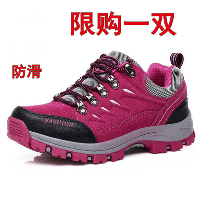 Autumn and winter couple outdoor hiking shoes women's shoes waterproof non-slip hiking shoes wear-resistant mountain climbing