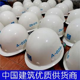 现货中建安全帽国标头盔玻璃钢施工地人中建安全头帽标志免费印字