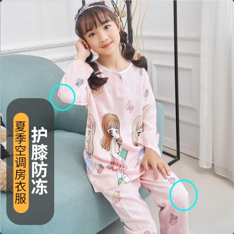 儿童棉绸睡衣薄款夏季长袖女孩女童空调服男女宝宝绵绸家居服套装