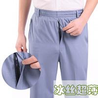 超薄冰丝松紧腰爸爸中年男裤子夏季薄款中老年人宽松休闲长裤老人