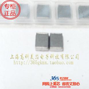 1210磁珠60R 静噪件HF50ACC322513-T/EMI静噪滤波器 6元10个