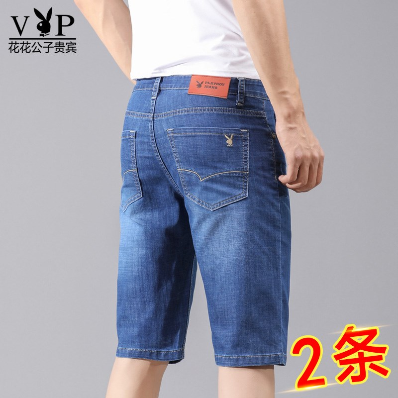 Playboy middle aged denim shorts mens large size loose high waist dad middle aged and old mens five point Suit Shorts