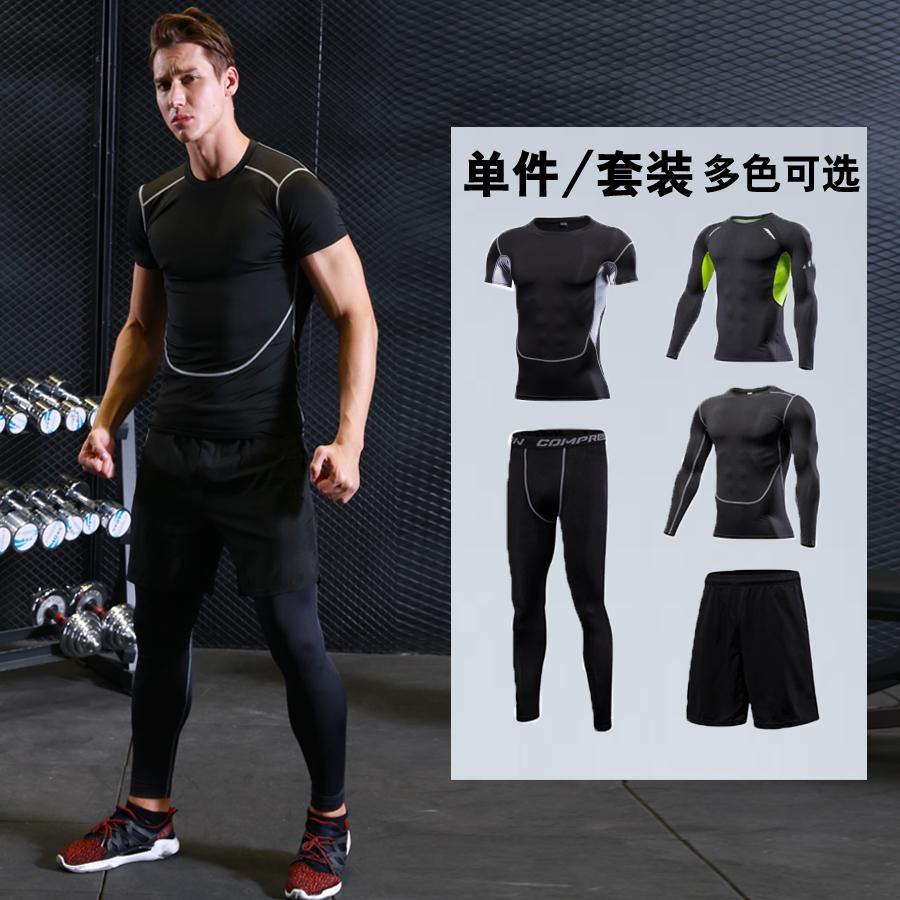 篮球运动紧身衣男健身服套装弹力长袖足球训练服跑步速干短袖T恤