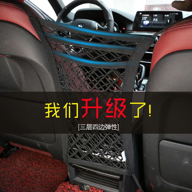 汽车座椅间储物网兜收纳箱车载车用多功能置物袋椅背挂袋车内用品