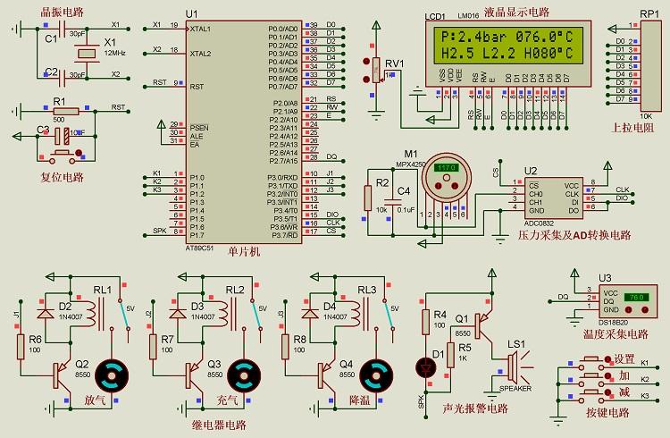 人气C Lcd1602轮胎胎压温度检测报警控制Proteus仿真51单片机松夏