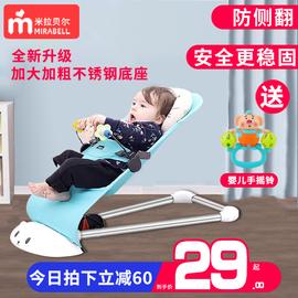 哄娃神器婴儿摇摇椅宝宝摇椅躺椅安抚椅新生儿摇篮哄睡带娃神器