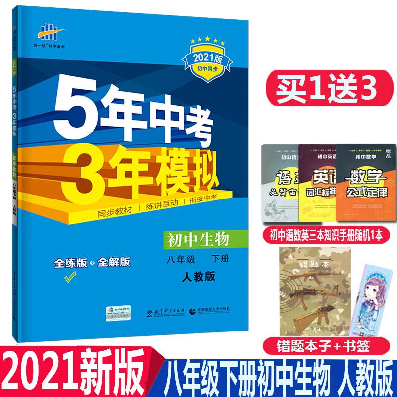 Аукцион исторических книг Артикул 615497081224