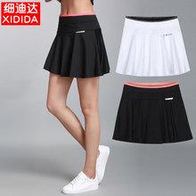 运动裤裙女夏新款羽毛球网球健身瑜伽跑步半身短裙速干透气百褶裙