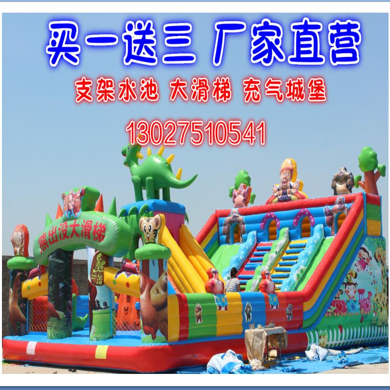 Ребенок газированный замок слайды непослушный форт рай на открытом воздухе крупномасштабный перейти батут порыв газ прыжки кровать удовольствие поле оборудование