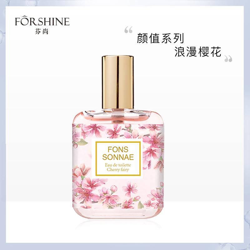 芬尚元素香水女士持久淡香自然学生香水少女清新独角兽正品香水女
