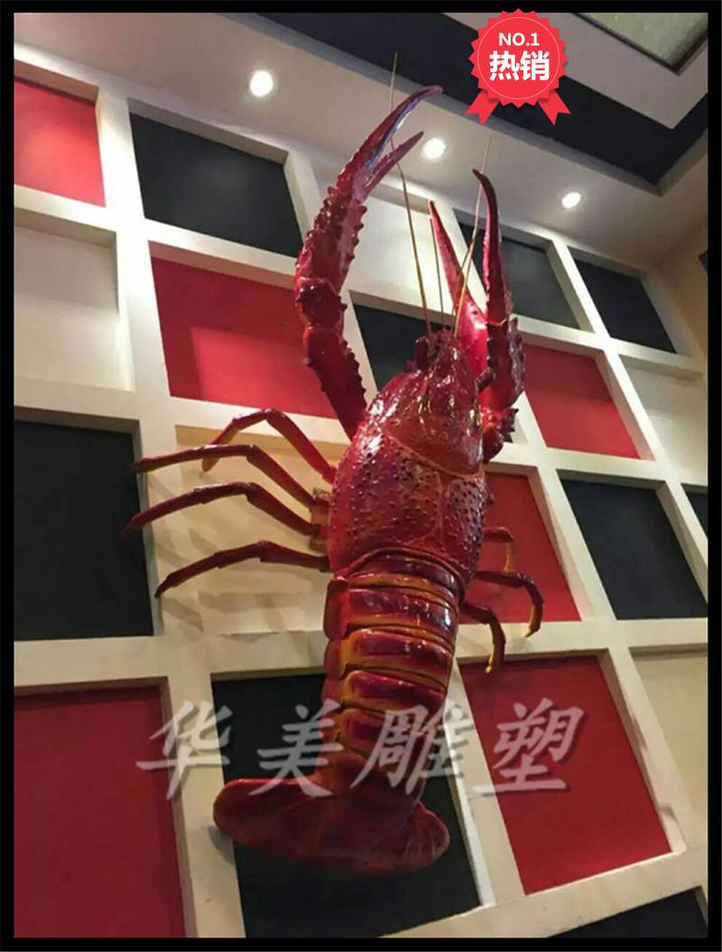 Копия Реальная скульптура из омаров из стекла с большим стеклом и омаром