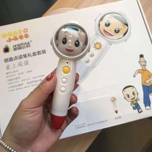 正品大头儿子点读笔 0-3岁婴幼儿童英语早教启蒙故事机学生学习机