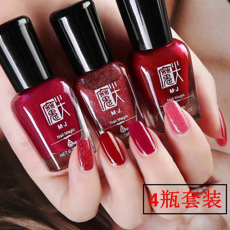 Cherry oil can be stripped nail polish, a set of non-toxic tearing wine, red, naked, baked, long lasting, fast drying, full set of fairies.