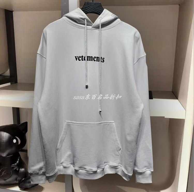 Vetements new chest logo print fashion simple letter sticker Hoodie for men and women