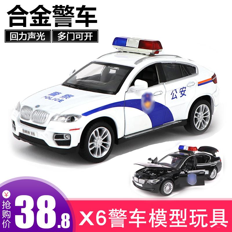 宝妈警车X6汽车模型摆件5系仿真合金车模男孩回力儿童玩具警察车