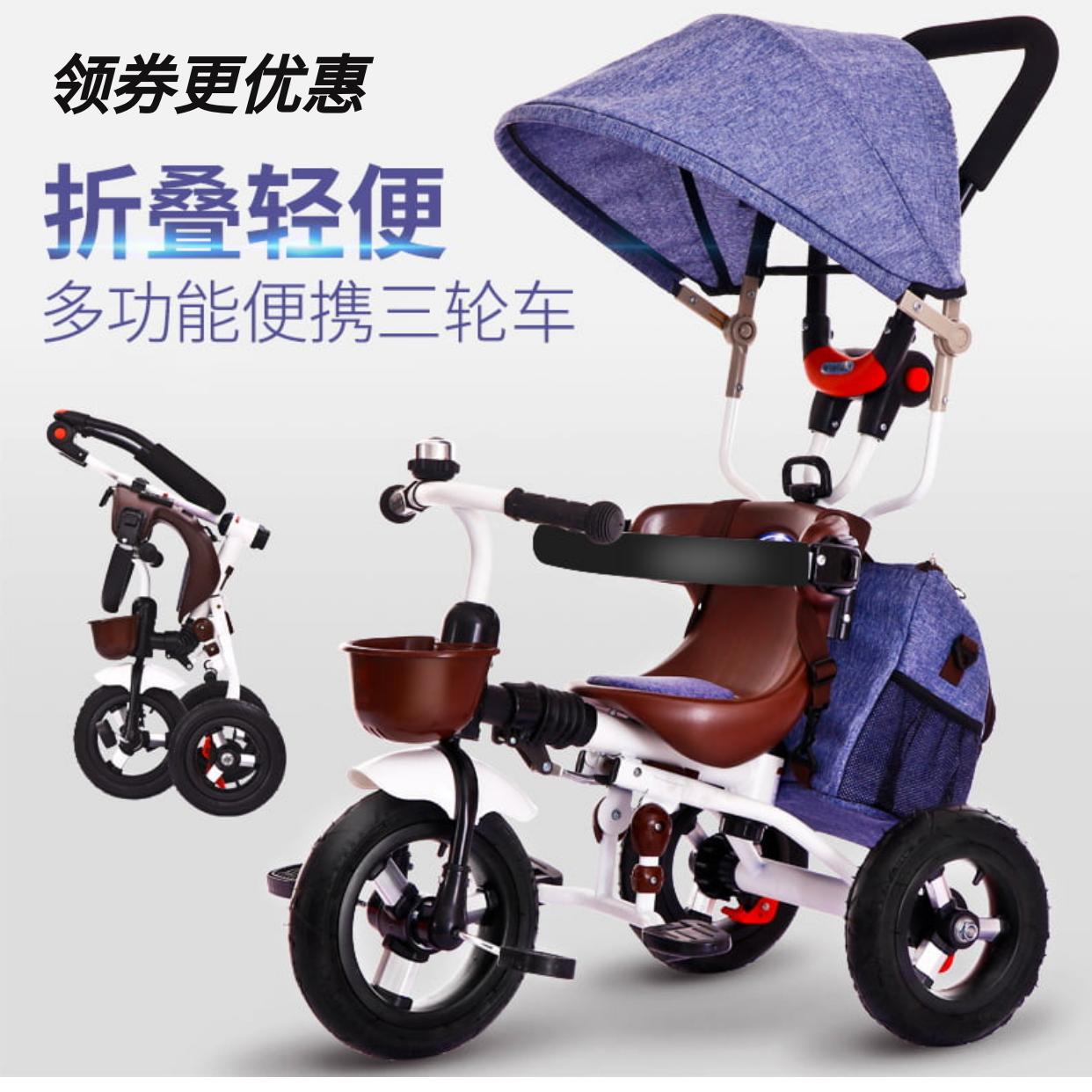 爱德格儿童三轮脚踏车1-3-5岁宝宝婴幼儿童手推车轻便折叠童车