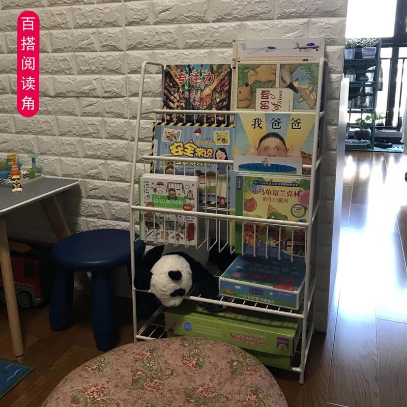 Sx004 scholarly IKEA childrens bookshelf baby bookshelf iron bookshelf toy storage rack picture book rack simple