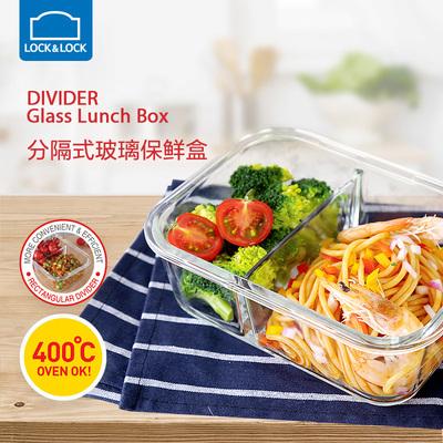 乐扣乐扣保鲜盒玻璃饭盒分隔便当盒微波炉专用碗加热上班族长方形