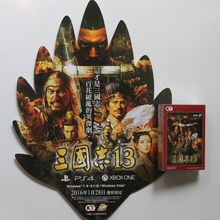 Spot PC physical genuine Three Kingdoms 13 XIII Treasure Box Edition Chinese Collector's Edition