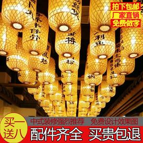 Китайские фонарики,  Бамбук компилировать фонарь люстра ручной работы абажур строка южная пекин большой стенд японский блюдо чай этаж магазин отели античный китайский стиль, цена 343 руб