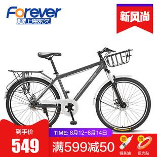上海永久双减震山地车forever自行车脚踏车大人青少年直行车整车价格
