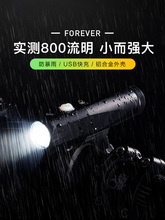 Permanent flashlight, strong light, rechargeable, mini super bright, special soldier, waterproof, cycling, outdoor, household, long-range, waterproof