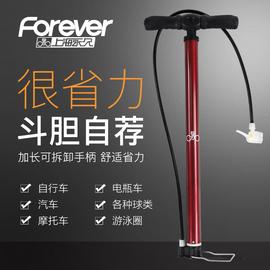 带气压表的打自行车的气筒老式的普通家用小型法嘴篮球打气筒管子
