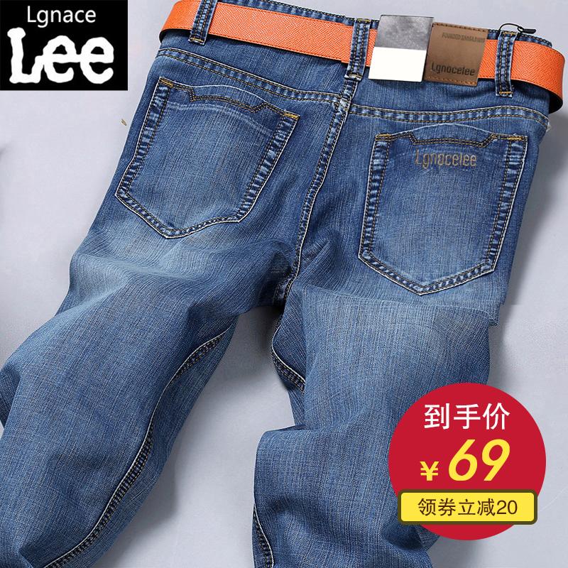 Lgnacelee mens jeans winter velvet thickening loose straight tube mens slim fit micro elastic four seasons