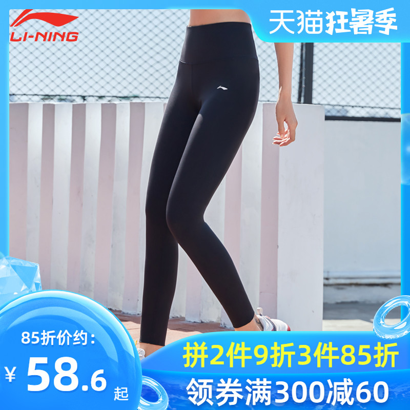 Li Ning fitness yoga pants for women wear thin summer high waist and hip lifting elastic Leggings for women's trench bottoming training pants