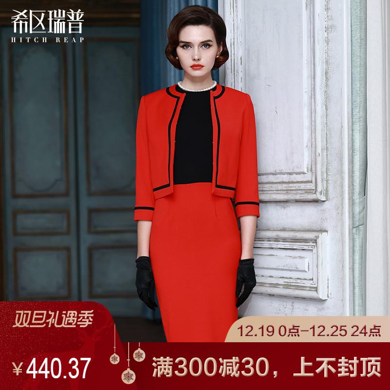 63折清 希区瑞普女装黑边复古气质OL正装时尚职业套装裙