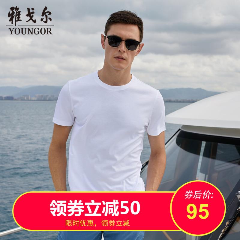 热销25件买三送一新款雅戈尔纯棉圆领短袖内搭水t恤