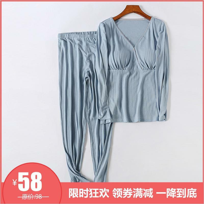 Modal lactation clothing long sleeve thin summer simple pure color pine pregnant women postpartum lactation home confinement suit