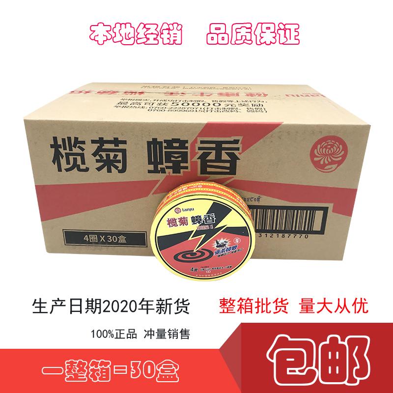 Ловушки для тараканов / Средства от насекомых Артикул 593721089734