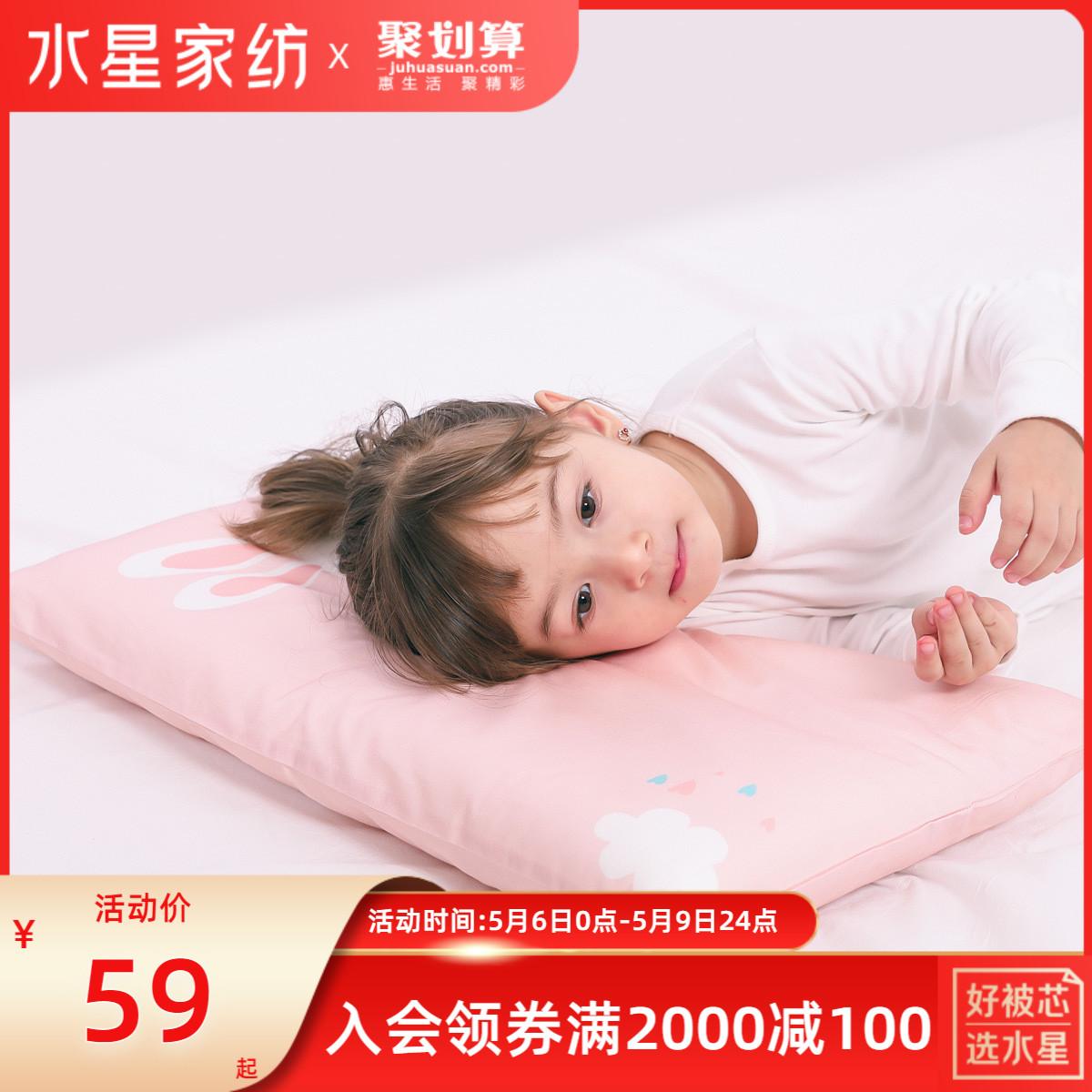 Подушки для детей Артикул 600908008425