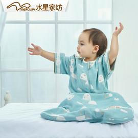 水星宝贝宝宝睡袋春秋薄款六层纱布婴儿睡袋秋冬款新生儿童防踢被图片