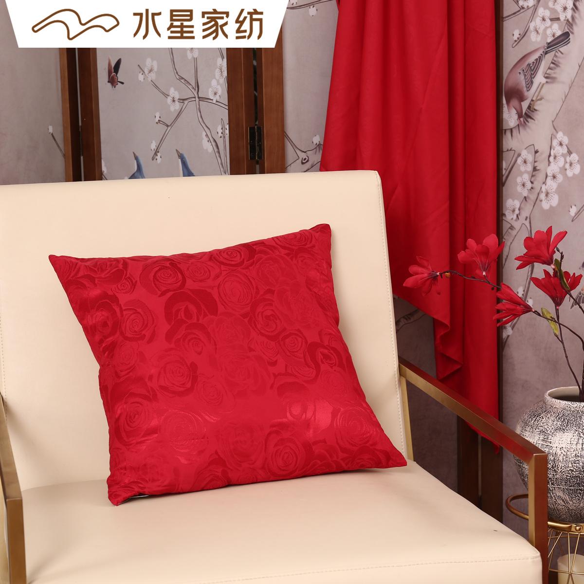 水星家纺 提花亮丝靠垫单人沙发靠垫垫腰枕头床上用品专柜同款